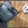 XP Deus HF elliptical coil review