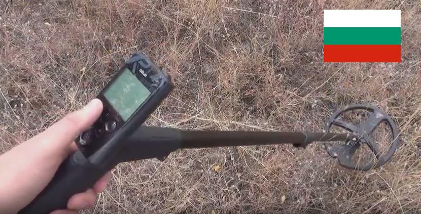 Bulgarian-video-3